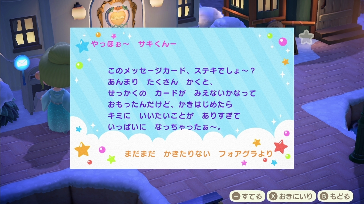 f:id:saki_yukino:20210214212916j:plain