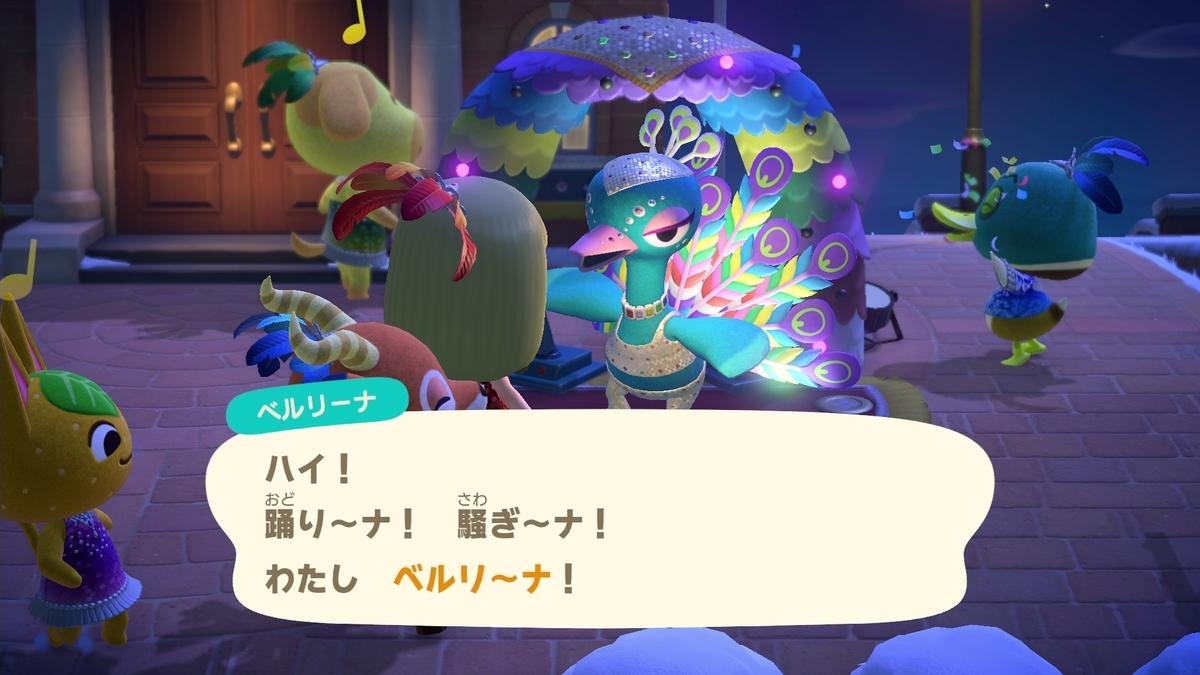f:id:saki_yukino:20210215222335j:plain