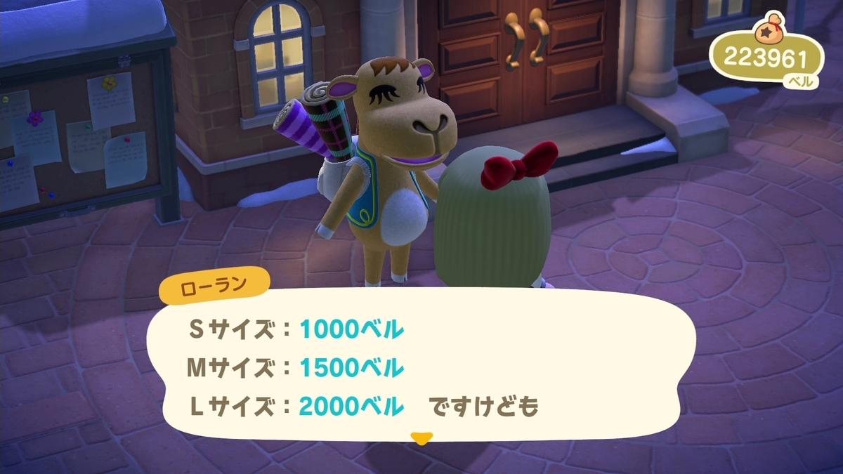 f:id:saki_yukino:20210218204128j:plain