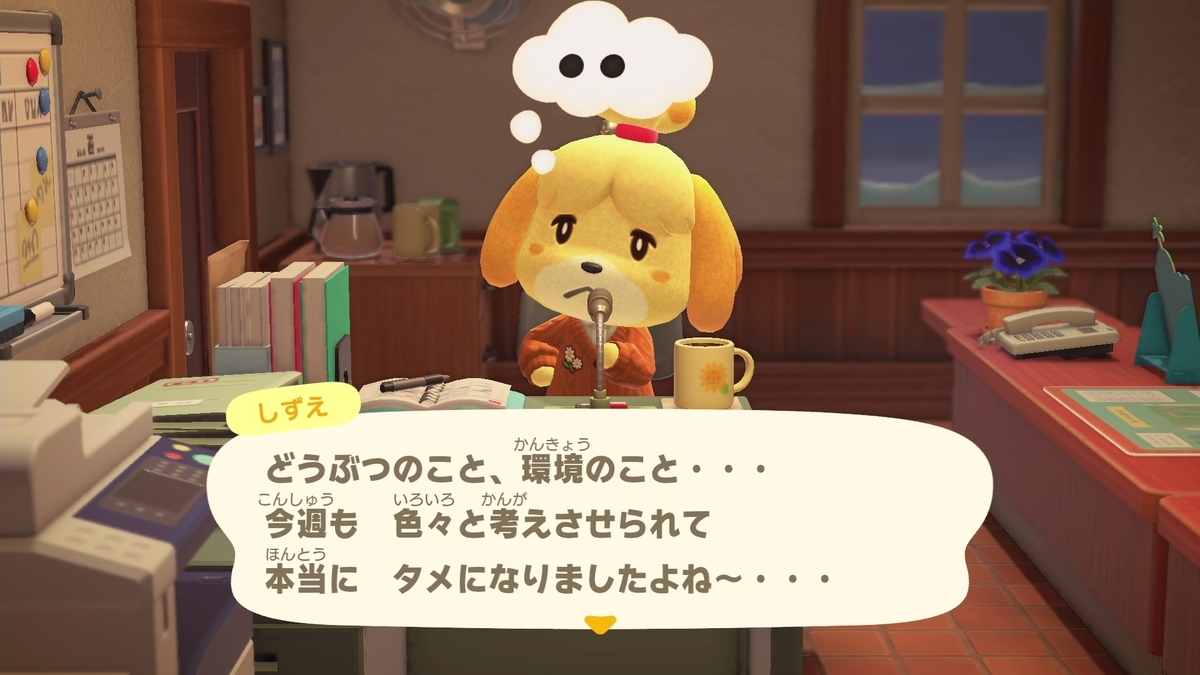 f:id:saki_yukino:20210219220938j:plain