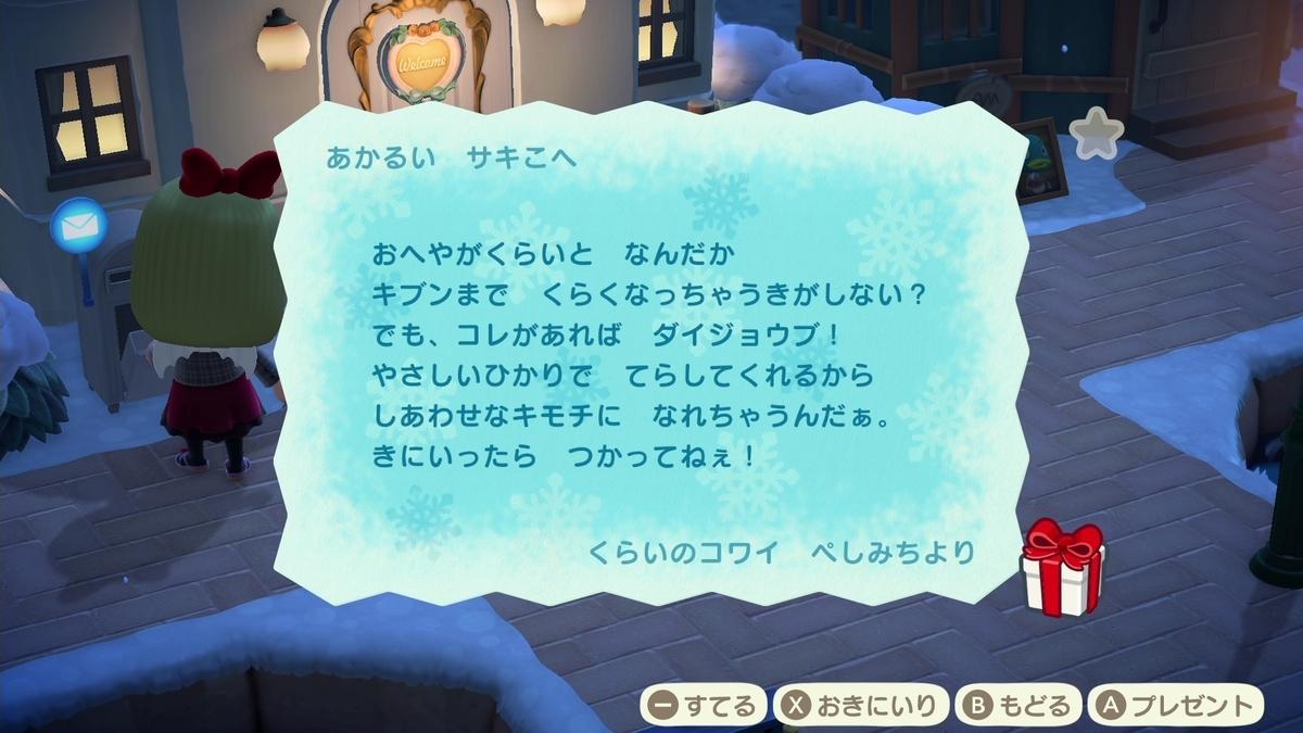 f:id:saki_yukino:20210220212705j:plain