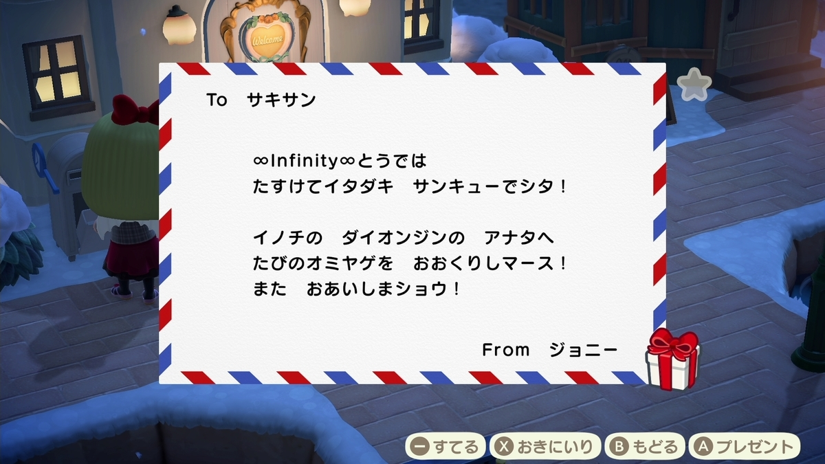 f:id:saki_yukino:20210220212710j:plain