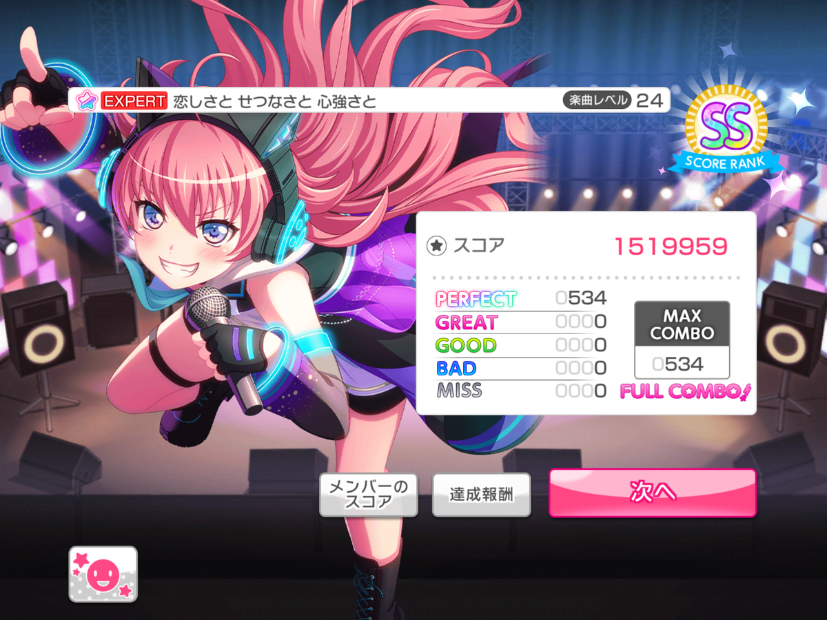 f:id:saki_yukino:20210220214253p:plain