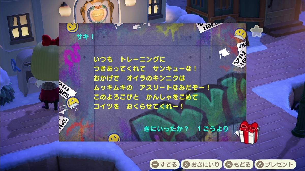 f:id:saki_yukino:20210223012532j:plain