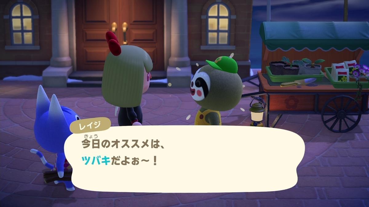 f:id:saki_yukino:20210223012548j:plain