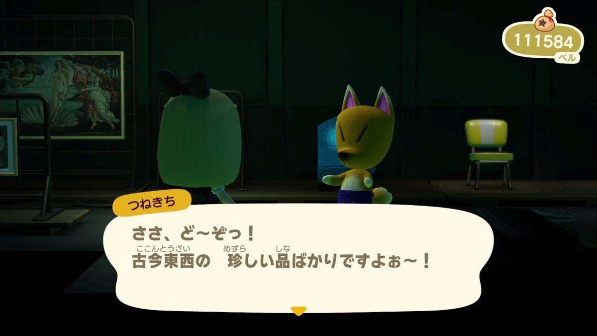 f:id:saki_yukino:20210224221127j:plain