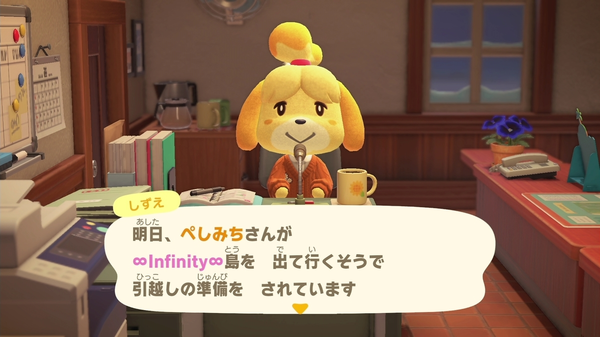 f:id:saki_yukino:20210224221131j:plain