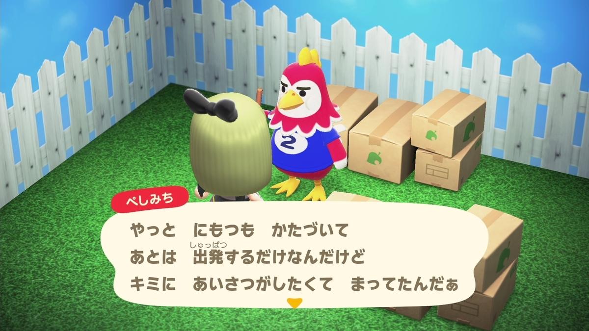 f:id:saki_yukino:20210224221139j:plain
