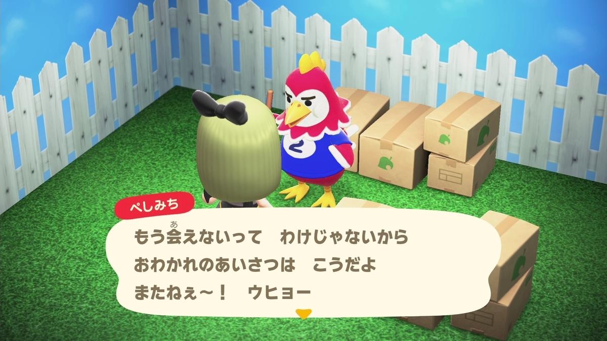 f:id:saki_yukino:20210224221142j:plain