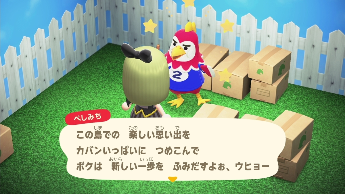f:id:saki_yukino:20210224221147j:plain