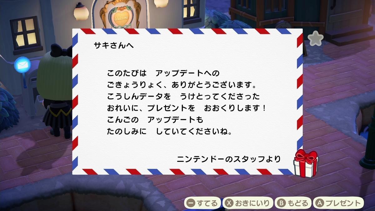 f:id:saki_yukino:20210225212225j:plain