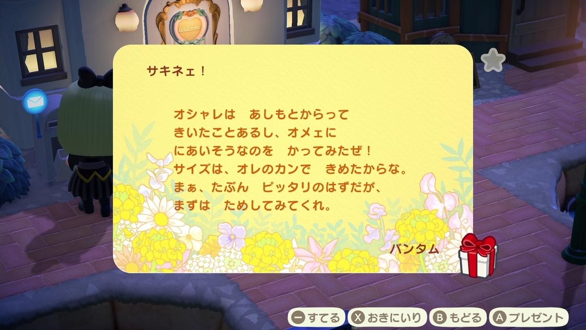 f:id:saki_yukino:20210225212229j:plain