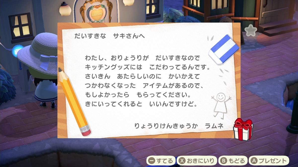 f:id:saki_yukino:20210226213710j:plain