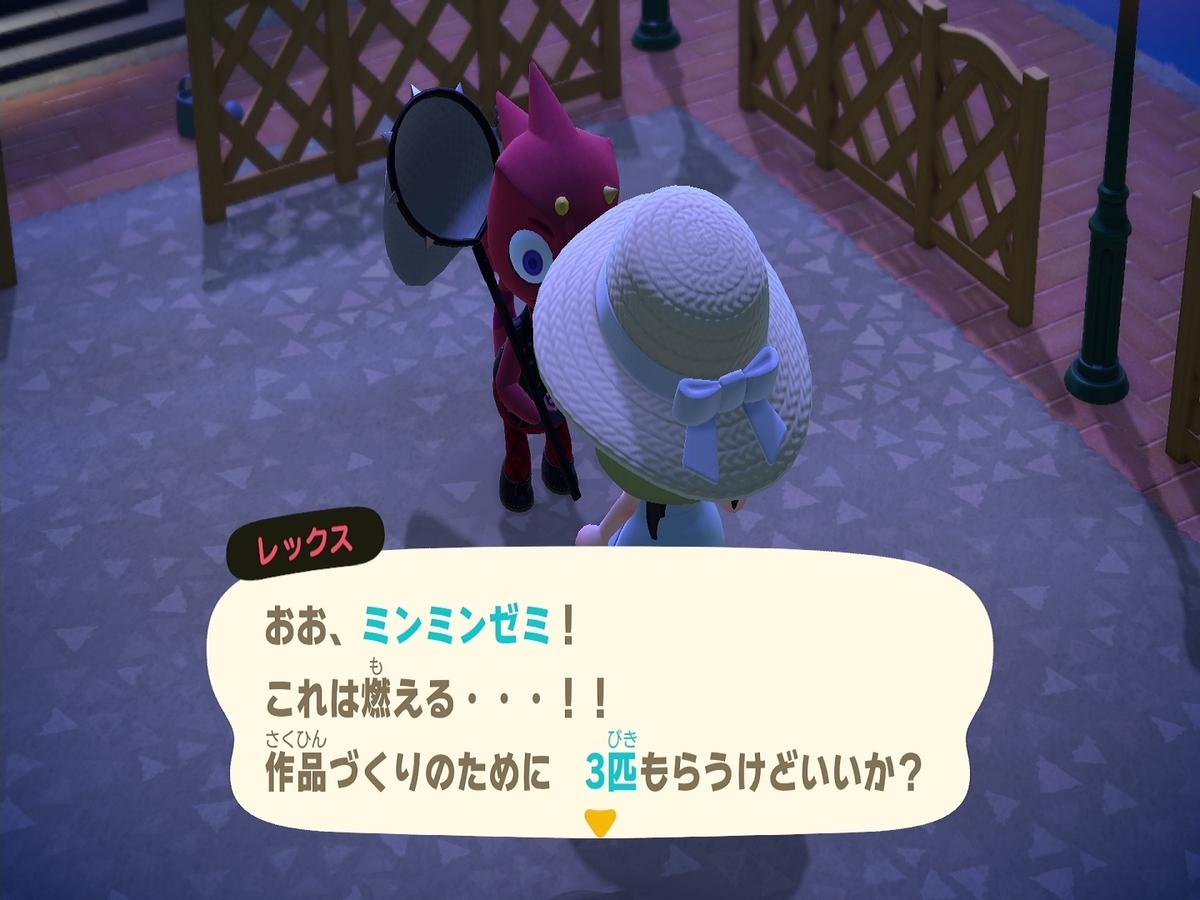 f:id:saki_yukino:20210226213718j:plain