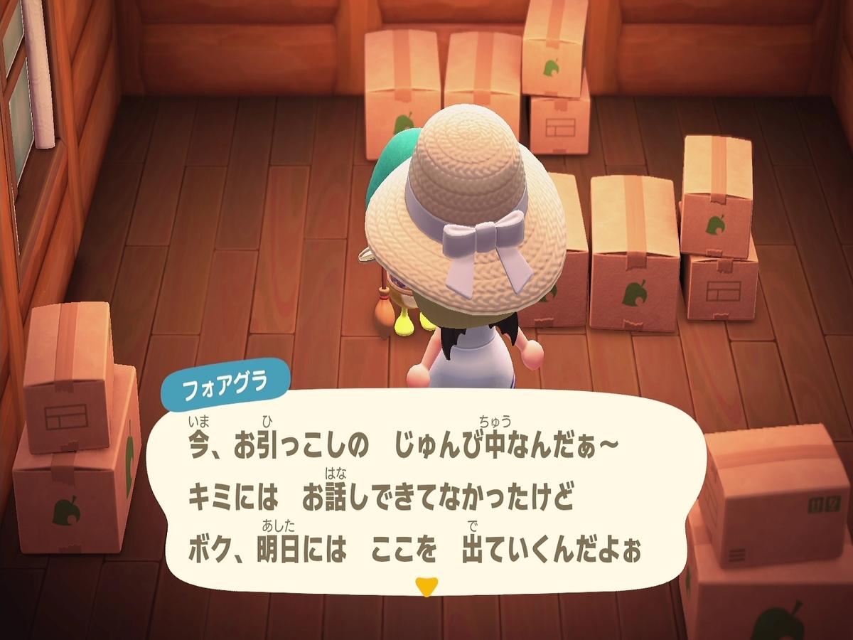 f:id:saki_yukino:20210226213730j:plain