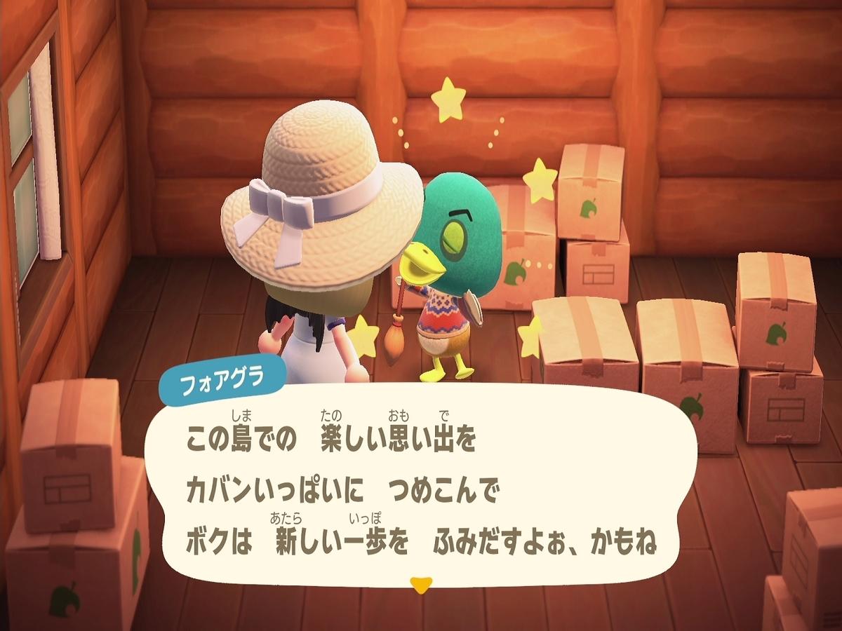 f:id:saki_yukino:20210226213734j:plain