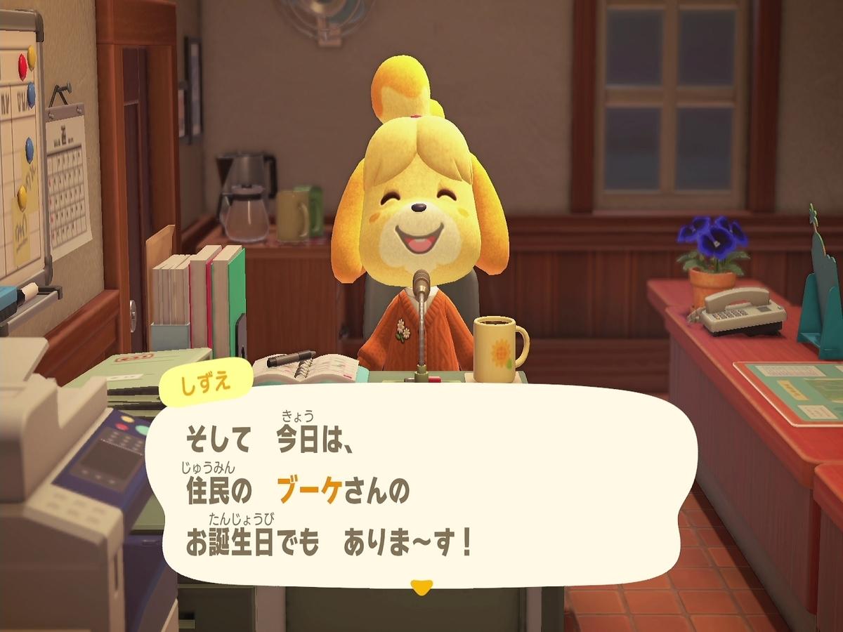 f:id:saki_yukino:20210227221058j:plain