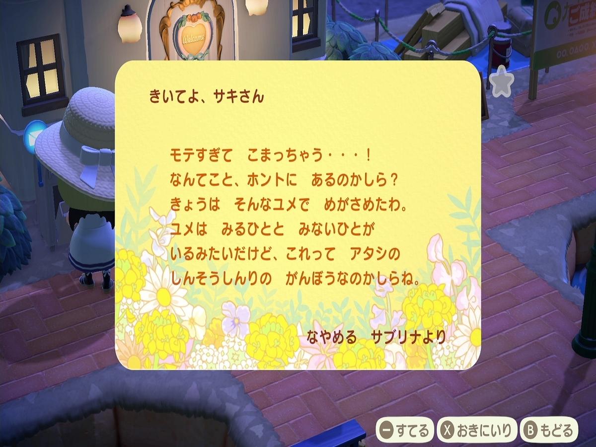 f:id:saki_yukino:20210227221108j:plain