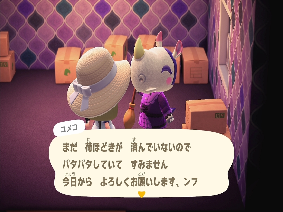f:id:saki_yukino:20210227221121j:plain