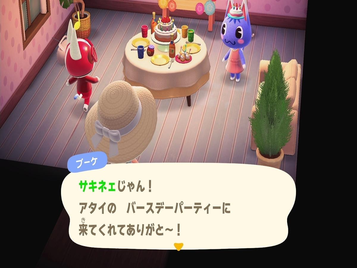 f:id:saki_yukino:20210227221125j:plain