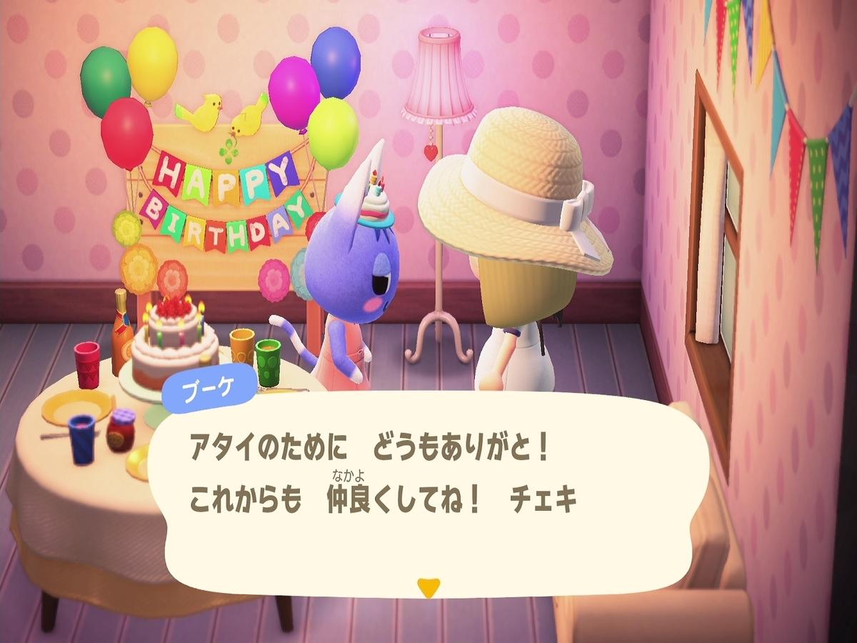 f:id:saki_yukino:20210227221129j:plain