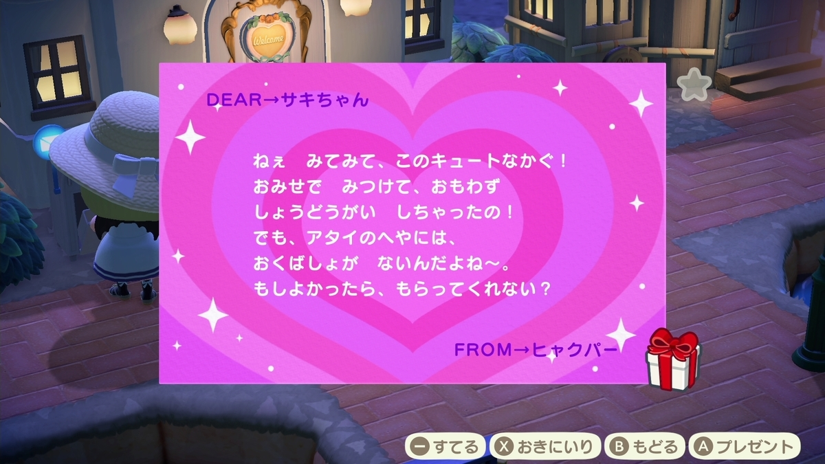 f:id:saki_yukino:20210228215756j:plain