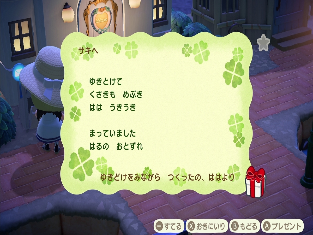 f:id:saki_yukino:20210301224659j:plain