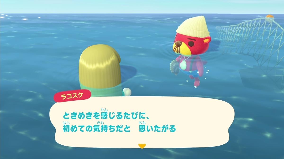 f:id:saki_yukino:20210302172154j:plain