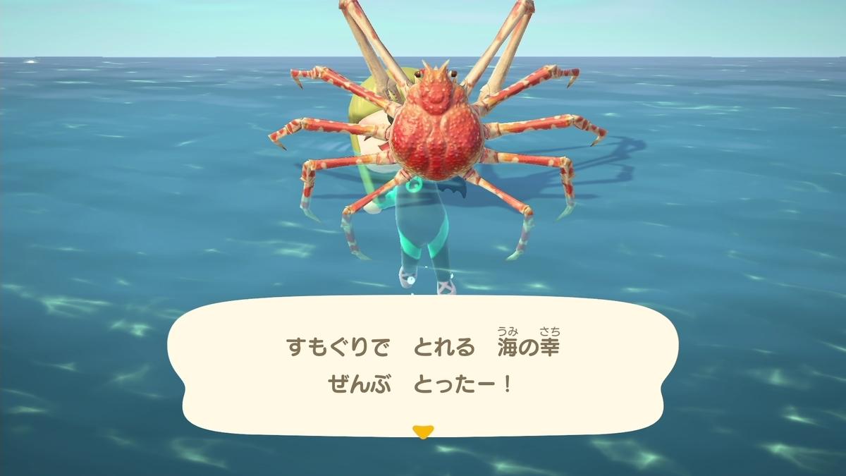 f:id:saki_yukino:20210302172202j:plain
