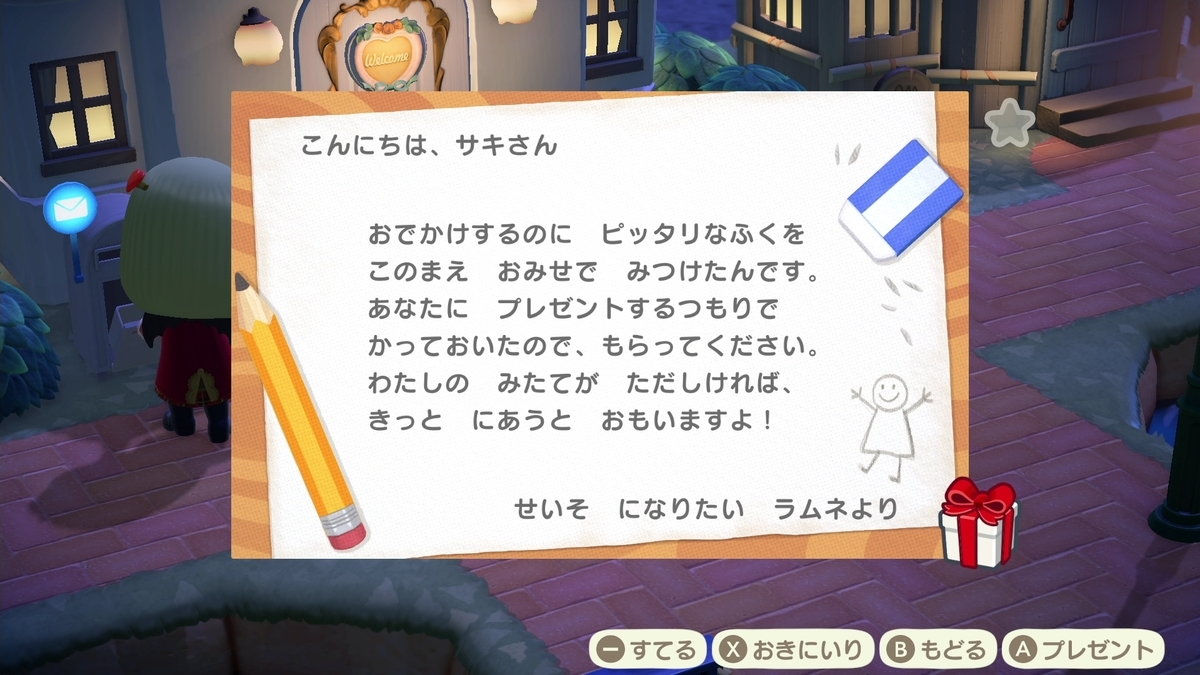 f:id:saki_yukino:20210303222100j:plain