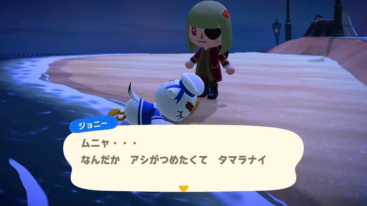 f:id:saki_yukino:20210303222104j:plain