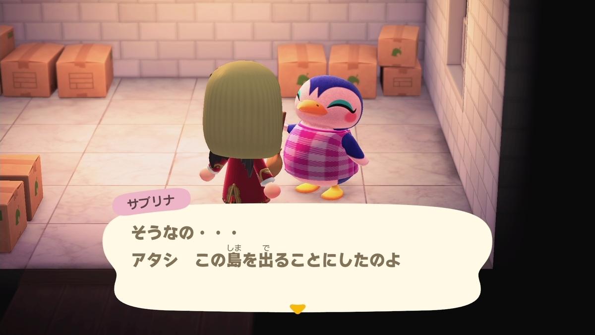 f:id:saki_yukino:20210303222120j:plain