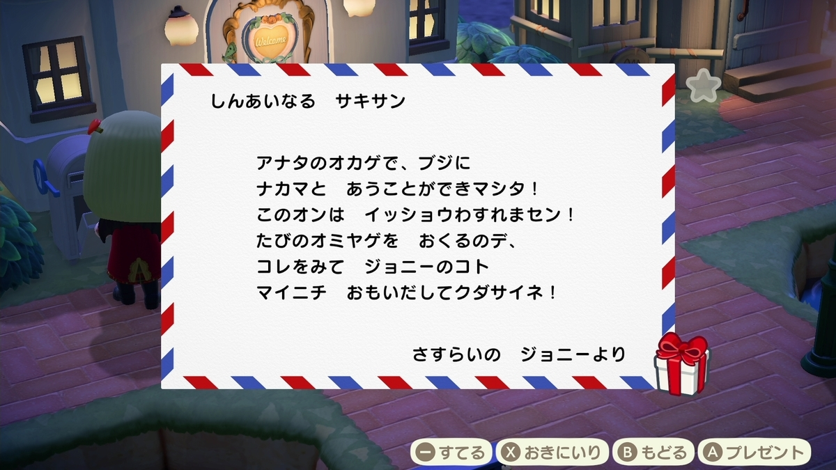 f:id:saki_yukino:20210305002617j:plain