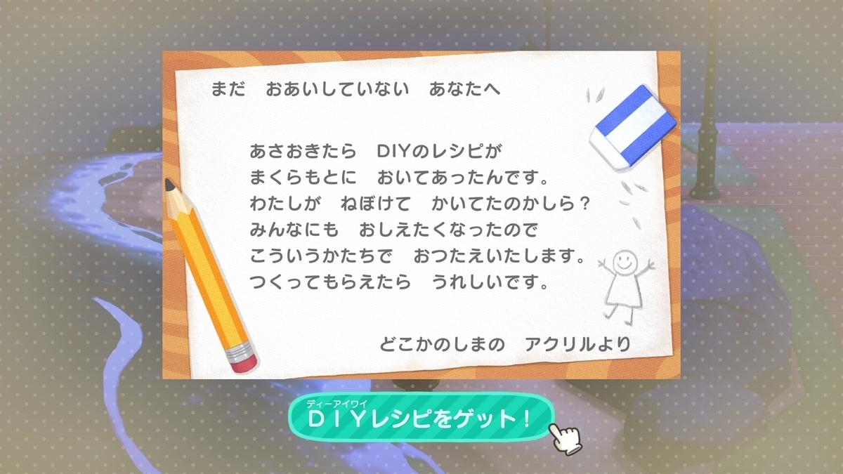 f:id:saki_yukino:20210305204039j:plain