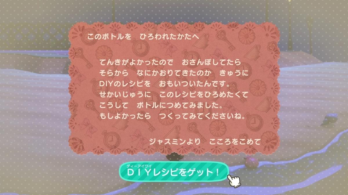 f:id:saki_yukino:20210306212249j:plain