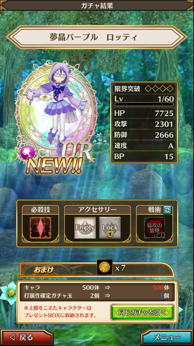 f:id:saki_yukino:20210307002020p:plain