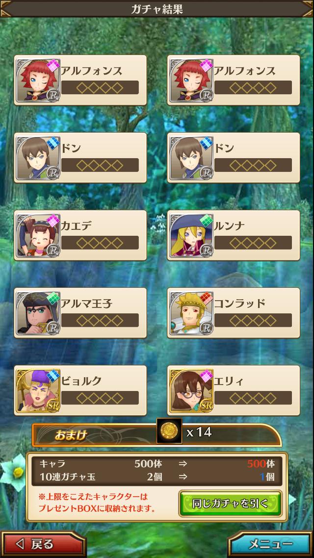 f:id:saki_yukino:20210307002356p:plain