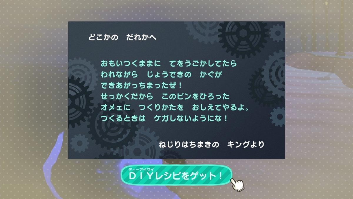 f:id:saki_yukino:20210307221603j:plain