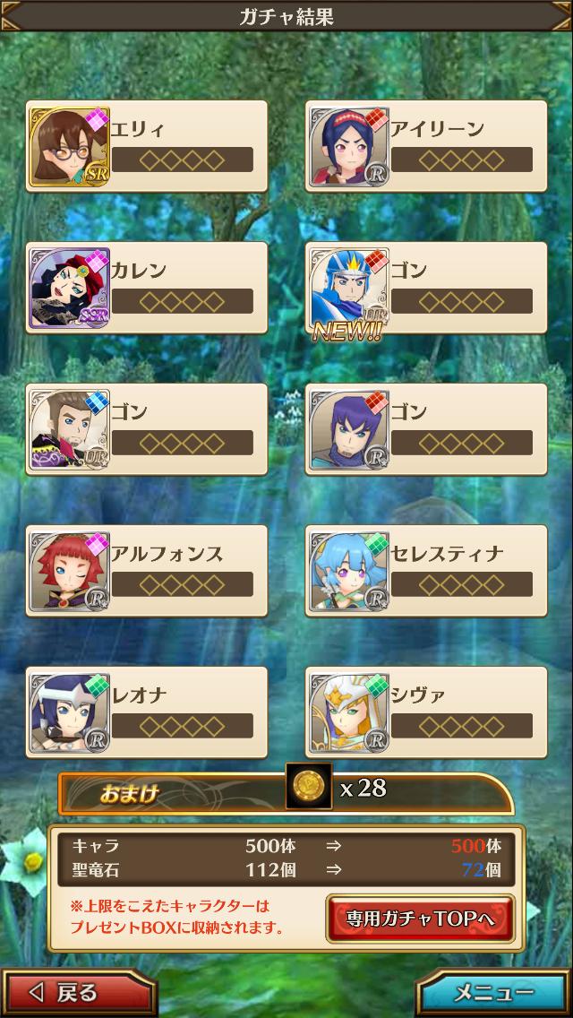 f:id:saki_yukino:20210308050303p:plain