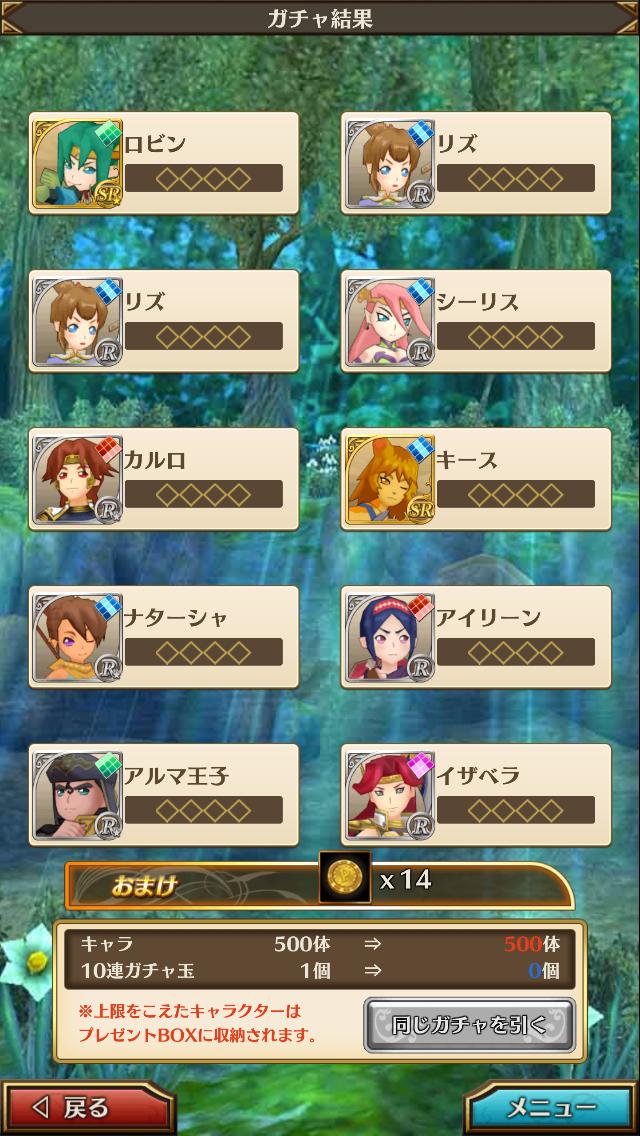 f:id:saki_yukino:20210308050616p:plain