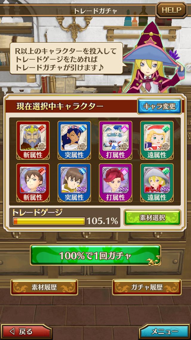 f:id:saki_yukino:20210308051500p:plain