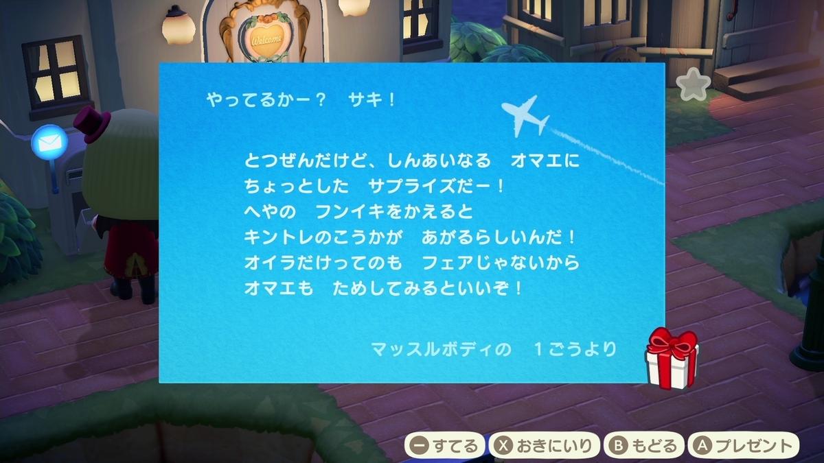 f:id:saki_yukino:20210308215540j:plain
