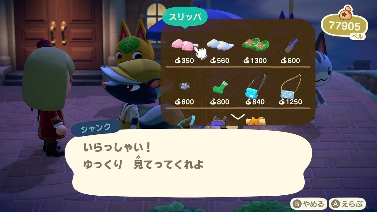 f:id:saki_yukino:20210308215546j:plain