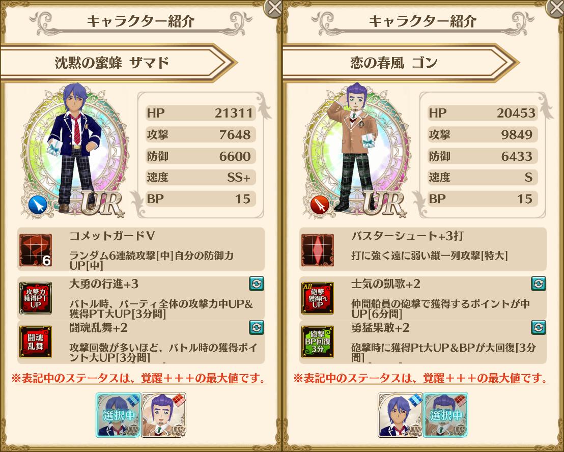 f:id:saki_yukino:20210309012023p:plain