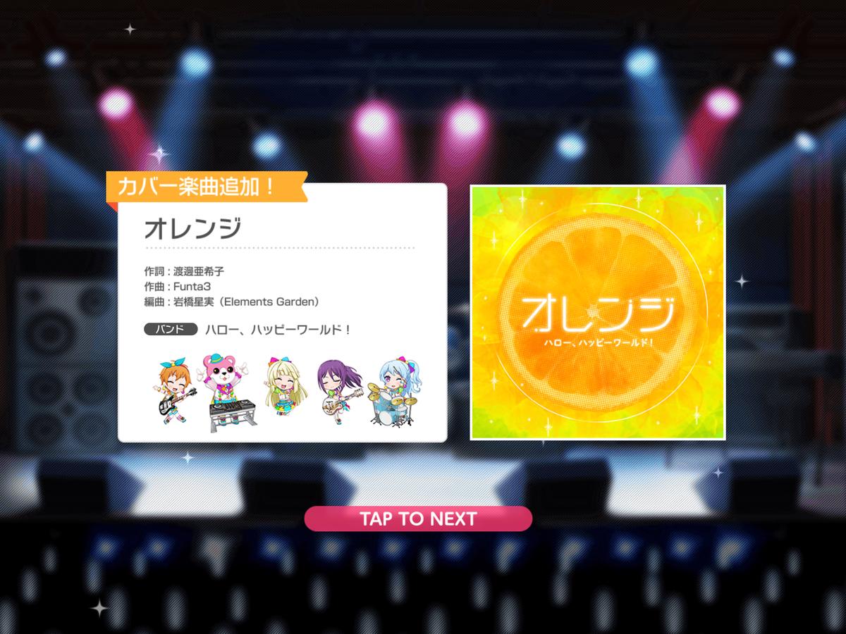 f:id:saki_yukino:20210309012449p:plain