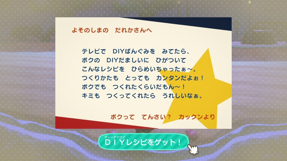 f:id:saki_yukino:20210309222403j:plain