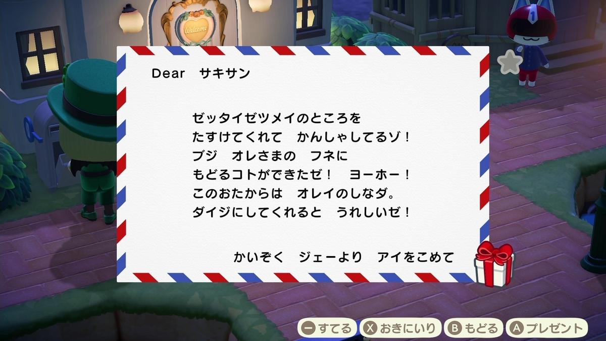 f:id:saki_yukino:20210310231600j:plain