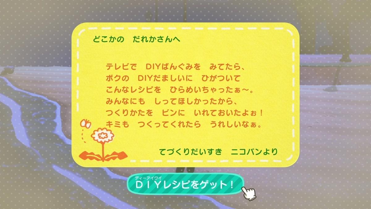 f:id:saki_yukino:20210310231604j:plain