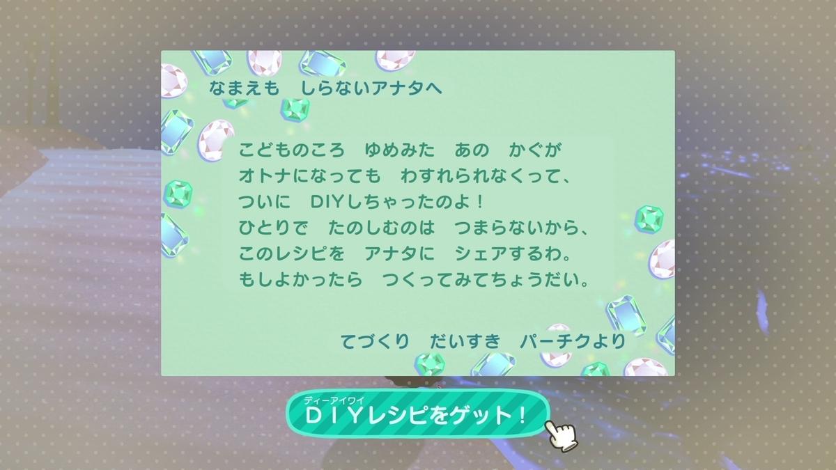 f:id:saki_yukino:20210311220558j:plain