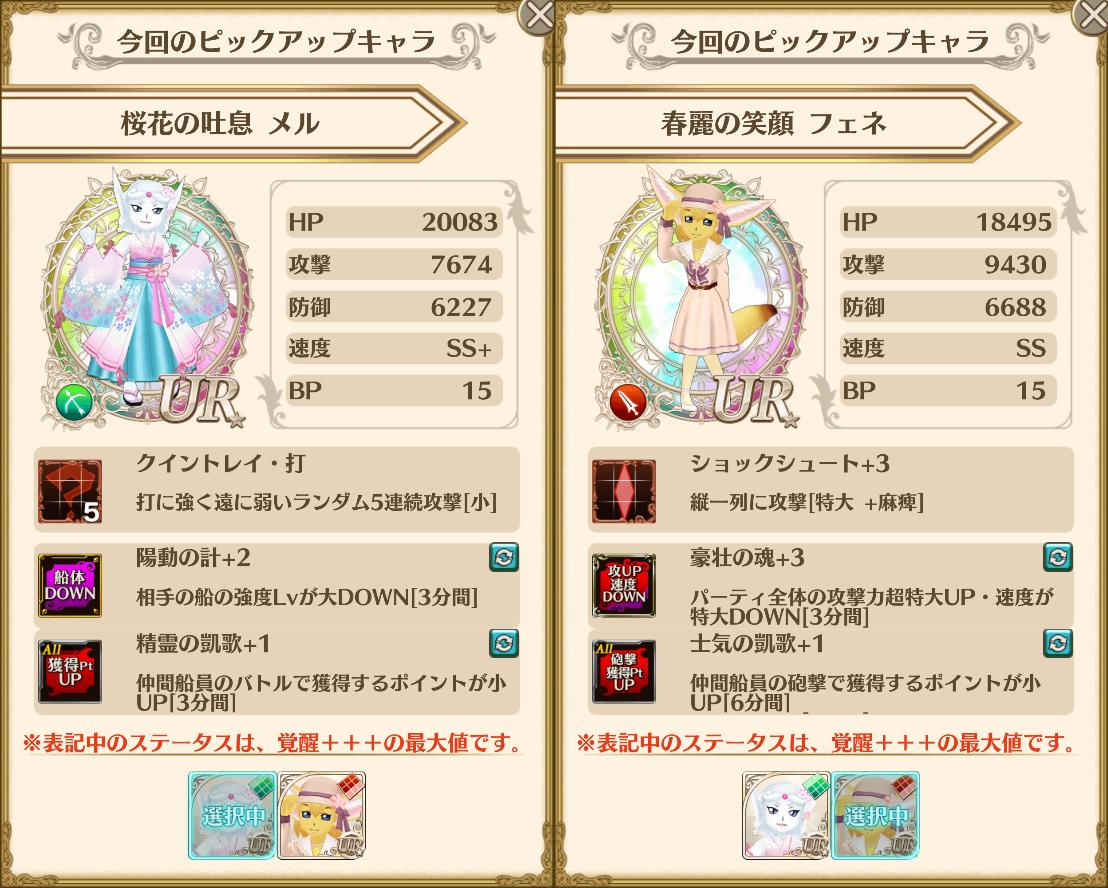 f:id:saki_yukino:20210313022429p:plain